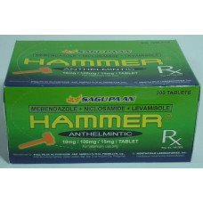 Hammer Worming 200 Tablets