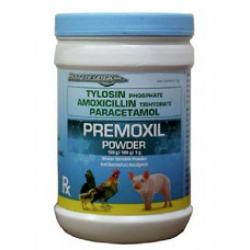 Premoxil Powder 1 Kilo